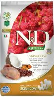 N&D Grain Free Quinoa DOG Skin & Coat Quail & Coconut 2,5kg