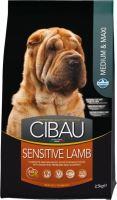 CIBAU Dog Adult Sensitive Lamb & Rice 2,5kg
