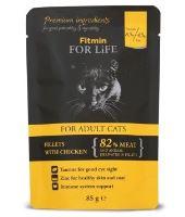Fitmin for Life masová kapsička pro kočky Adult Chicken 85g