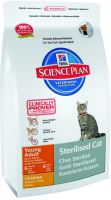 Hill's Feline Dry Adult Young Sterilized Chicken 8kg