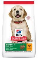 Hill's Science Plan Puppy Large Chicken 2,5kg