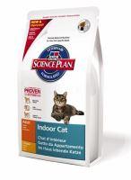 Hill's Feline Adult Indoor 1,5kg