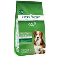 Arden Grange Dog Adult Lamb 2kg - EXP 02/2019