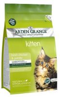 Arden Grange Cat Kitten Chicken & Potato 2kg
