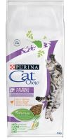 Purina Cat Chow Special Care Hairball 15kg
